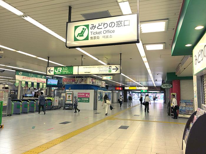 ① 松戸中央改札口を出て左手(東口)に向かいます。